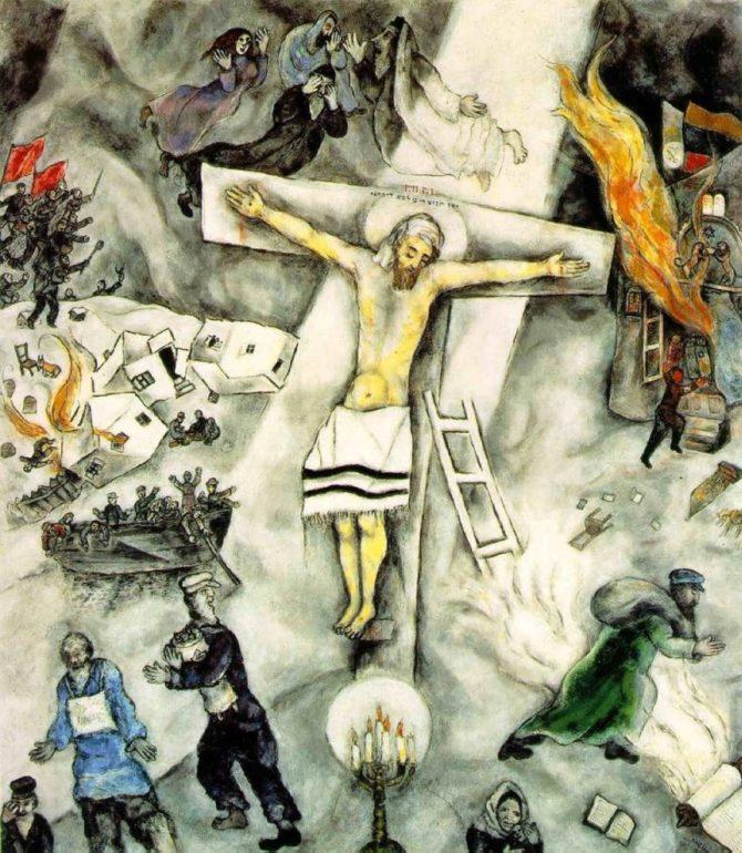 chagall-the-white-crucifixion-1938-890x1024